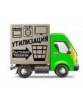 Скупка б/у холодильников в Виннице