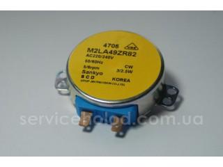 Двигатель заслонки для холодильника Samsung DA31-10107D