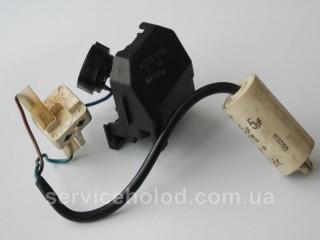 Пусковое реле DEP с конденсатором. Б/У